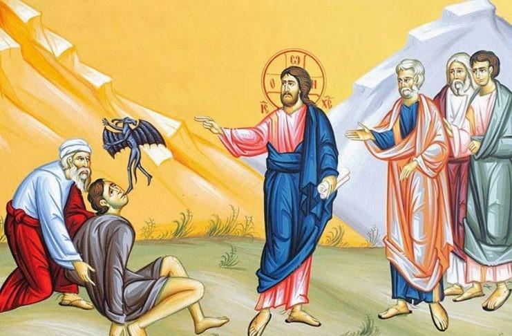 Αποτέλεσμα εικόνας για ει μη εν προσευχή και νηστεία