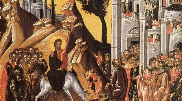 Κυριακή των Βαΐων - ΗΛΕΚΤΡΟΝΙΚΗ ΔΙΔΑΣΚΑΛΙΑ