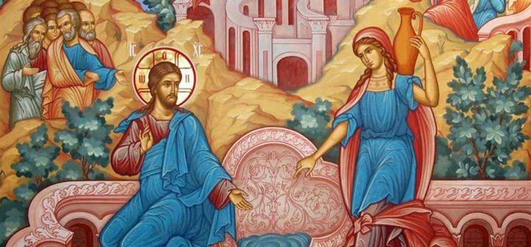 Κυριακή της Σαμαρείτιδος: τι γιορτάζουμε | ΑΦΙΕΡΩΜΑΤΑ | ANT1 News