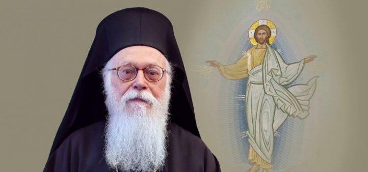 Στην εντατική του Ευαγγελισμού ο Αρχιεπίσκοπος Αλβανίας Αναστάσιος | ΣΚΑΪ