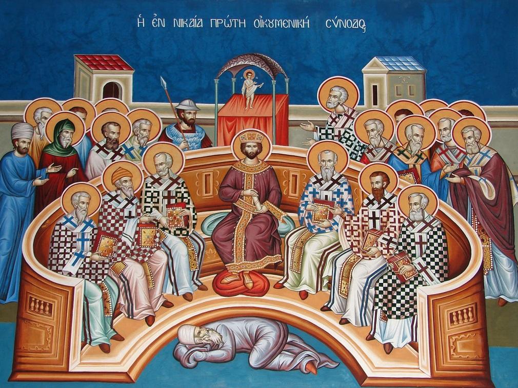 Κυριακή των Αγίων 318 Θεοφόρων Πατέρων Της Α' Οικουμενικής Συνόδου