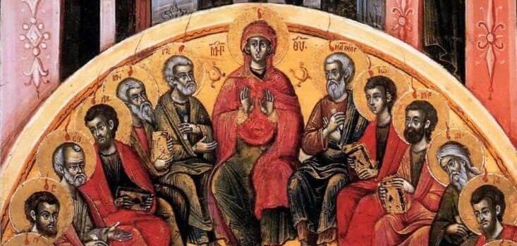 Πεντηκοστήν ἑορτάζομεν...»   Ιερός Ναός Αγίου Θωμά Αμπελοκήπων