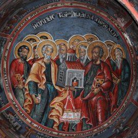 Σύναξη των αγίων, ενδόξων και πανευφήμων Αποστόλων – Ιερά Μητρόπολη Κωνσταντίας και Αμμοχώστου | Diocese Of Constantia – Ammochostos