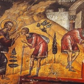 Υπαπαντή του Κυρίου και Θεού και Σωτήρος ημών Ιησού Χριστού - Εορτή 2 Φεβρουαρίου - ΕΚΚΛΗΣΙΑ ONLINE